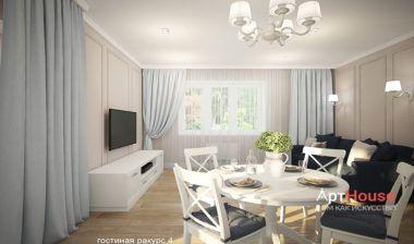 Дизайн интерьера жилого дома площадью 120м2